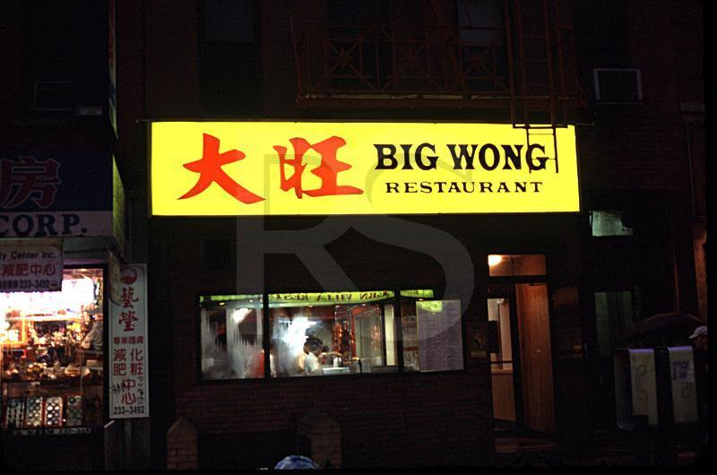 Big Wong Restaurant Chinatown New York